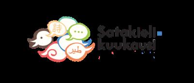 Flerspr%uFFFDkighetsm%uFFFDnadens logo.
